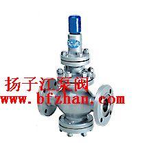 Y43H/Y型活塞式蒸汽减压阀