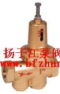 (200P)型水用减压阀
