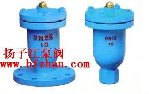 QB1排氣閥