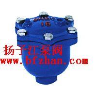ARVX微量排氣閥